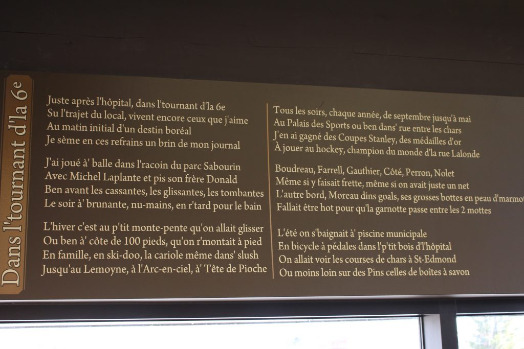 Dans l'tournant d'la 6e-Alain Dessureault